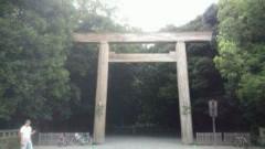 上田秀一郎 公式ブログ/熱田神宮。 画像1