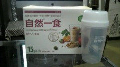 上田秀一郎 公式ブログ/2011-02-12 01:15:41 画像1
