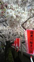 上田秀一郎 公式ブログ/2011-04-13 00:07:35 画像1