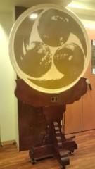 上田秀一郎 公式ブログ/今日も響和館で…。 画像2