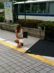 朝生あや 公式ブログ/早起き!! 画像2