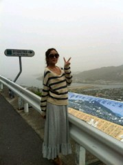 朝生あや 公式ブログ/観光日記。 画像1
