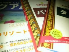 朝生あや 公式ブログ/ゴロゴロ\(^^) / 画像1