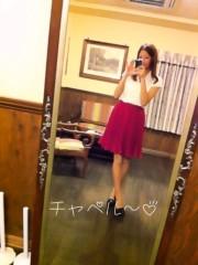 朝生あや 公式ブログ/2011-10-14 19:23:34 画像1