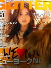 朝生あや 公式ブログ/☆Glitter★ 画像1