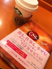 朝生あや 公式ブログ/TIME 画像1