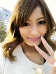 朝生あや 公式ブログ/可愛い(つ´∀`)つ 画像2