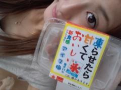 朝生あや 公式ブログ/新食感! 画像1