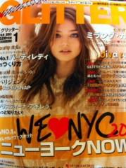 朝生あや 公式ブログ/☆Glitter★ 画像2