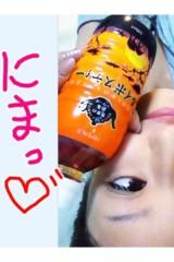 朝生あや 公式ブログ/tea♪ 画像1