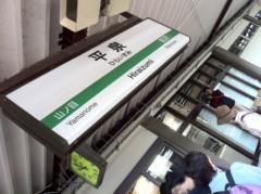 朝生あや 公式ブログ/がんばろう日本! 画像1