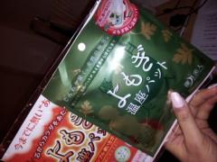 朝生あや 公式ブログ/2012-02-27 00:00:54 画像1