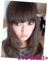 朝生あや 公式ブログ/カラーchange ☆ 画像2