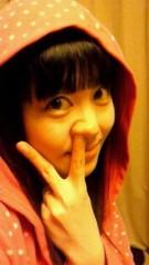 絵崎由花 公式ブログ/Start… 画像2