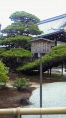 絵崎由花 公式ブログ/金閣寺 画像3