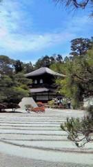 絵崎由花 公式ブログ/銀閣寺 画像2