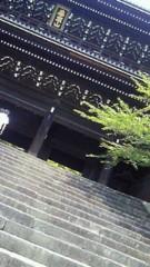 絵崎由花 公式ブログ/知恩院 画像1