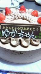 絵崎由花 公式ブログ/いい1日でした♪ 画像1