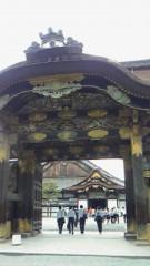 絵崎由花 公式ブログ/東寺と二条城 画像2