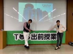 達淳一 公式ブログ/埼玉県にお邪魔しました! 画像2
