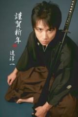 達淳一 プライベート画像 date2011