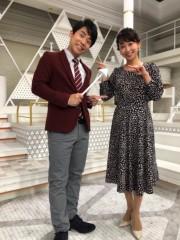 達淳一 公式ブログ/今日はお出かけ日和! 画像1