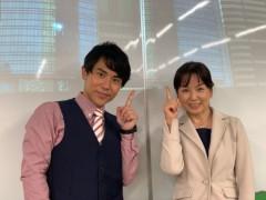 達淳一 公式ブログ/埼玉県にお邪魔しました! 画像1