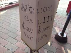 達淳一 公式ブログ/西と東 画像2