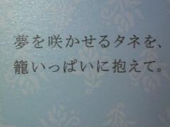 渡航輝 公式ブログ/わたしの誕生日です。。。 画像1