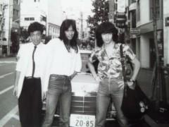 バーモント秀樹 公式ブログ/バブル〜バンド時代〜大ドカンアーイ 。  画像2