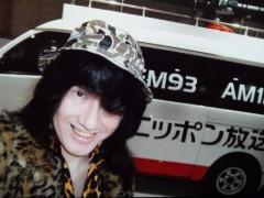 バーモント秀樹 公式ブログ/祝開局65周年〜ニッポン放送〜大ドカンアーイ 。 画像1