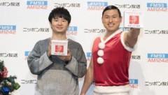 バーモント秀樹 公式ブログ/2017ラジオチャリティミュージックソン〜大ドカンアーイ。 画像1