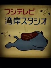 上村愛香 公式ブログ/わんがん。 画像1