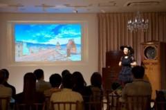 上村愛香 公式ブログ/魔女オルヘルの秘密。 画像3
