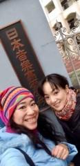 上村愛香 公式ブログ/りっちゃん。 画像1
