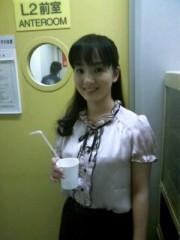 上村愛香 公式ブログ/めんてなんす。 画像1