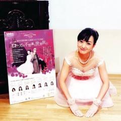 上村愛香 公式ブログ/ローズからお手紙。 画像2