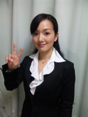 上村愛香 公式ブログ/デキル女、ふぅぅぅぅーっ。 画像1
