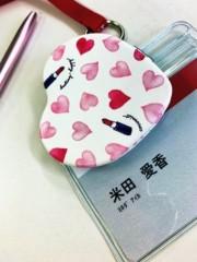 上村愛香 公式ブログ/脳みそが溶ける。 画像2