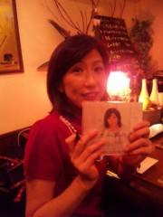 上村愛香 公式ブログ/ハイランドで安達由美さん。 画像2