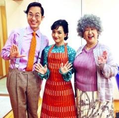 上村愛香 公式ブログ/【出演情報】メルカリ秋フェスCM 画像2
