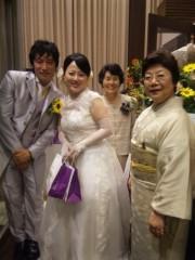 上村愛香 公式ブログ/Marriage party!! 画像1