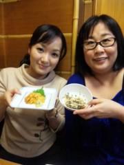 上村愛香 公式ブログ/やしょく。 画像2