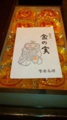 秋吉久美子 公式ブログ/京都にいます 画像1