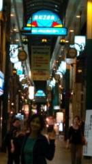 秋吉久美子 公式ブログ/九州入り 画像2