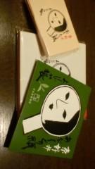秋吉久美子 公式ブログ/お土産 画像1