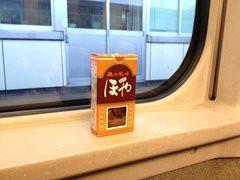秋吉久美子 公式ブログ/海のパイナップルだって。 画像1