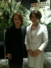 秋吉久美子 公式ブログ/miss ashida 画像1