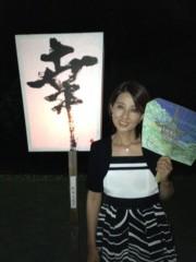 秋吉久美子 公式ブログ/ぼんぼり 画像1