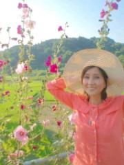 秋吉久美子 公式ブログ/夏っダーっ!いわき!にいるよ 画像1